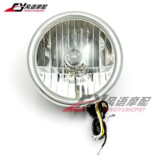 Suitable for Harley 883C 1200C XL C version headlight assembly headlight headlight high quality