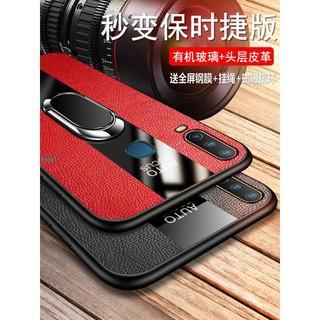 Vivoy3 mobile phone shell vivoy7s protective leather case vivo silicone y3 anti-fall y7s soft shell viviy male