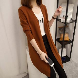 New Autumn And Winter Loose Long Solid Color Sweater Knit Cardigan
