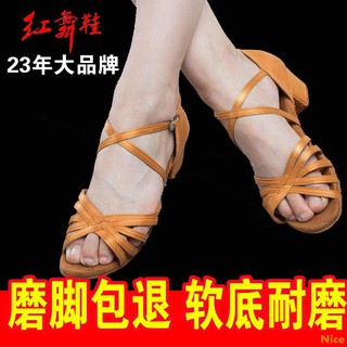 Latin dance shoes children girls adult ladies professional dance shoes soft bottom low school high-heeled exam