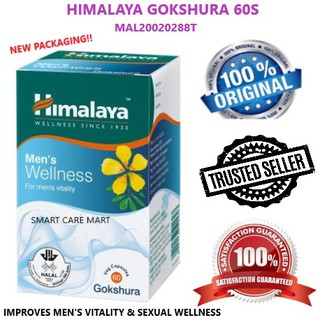 HIMALAYA Gokshura 60's (Men's wellness-Premature ejaculation)Exp:Feb 2021