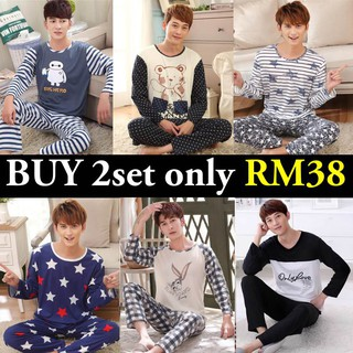 【9-20】Milk Silk Long Sleeve Men Pyjamas Baju Tidur Sleepwear Nightwear Pajamas