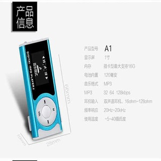 Walkman LCD Music MP3 Player FM Voice Recording With audio function-MP3 MP4 Card Mini sports running Walkman Music ugli