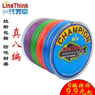 ۞Snap price.mean-while 8 100 meters in strong horse line PE fishing original imported from Japan silk road the braided