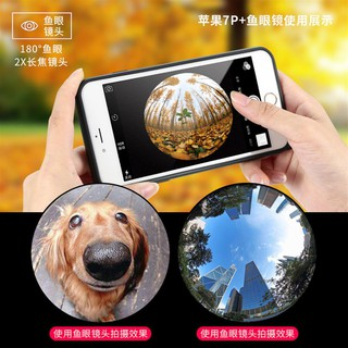 Cross-border special for fisheye wide Angle macro effect telephoto glass hd optical lens mobile phone shell lens shell set apple 7/8 plus special six lenses