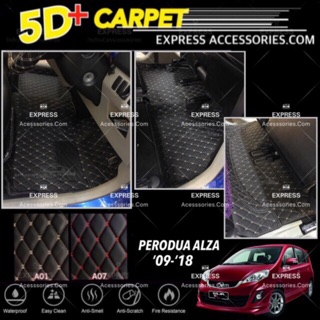 Perodua Alza 2009-2018 VIP 5D Plus Car Carpet/ Car Mat