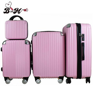 BM 4 In 1 Luxurious Luggage Set