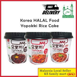 【Korean Halal Food】YOPOKKI HALAL  Korea Yopokki Sweet Spicy ,Hot Spicy Jjajang Halal cheese,onion butter non halal