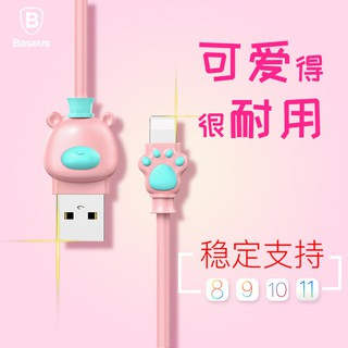NEW Best Buy Apple Data Cable USB-A to IP 1M Cute Bear Head Mobile Data Charging