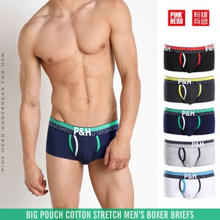 Wholesale sport fashion of men's underwear U-bag cotton elastic men's flat-foote
