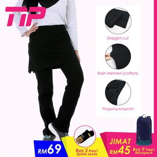 [STRAIGHT CUT]SELUAR SKIRT SUKAN cotton Netball/Hiking/Gym/Fitness/Zumba