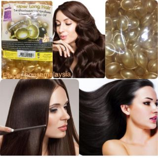 50PCS+VITAMIN E HAIR SERUM
