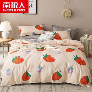 ✔✟NGGGN four-piece bedding ins web celebrity washing cotton sheet bag single dormitory 4 a three-piece suite