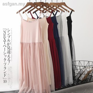﹍Spring, summer, autumn Korea sundress Venus yarn dress skirt with shoulder-straps bud silk is loose big yards outsi