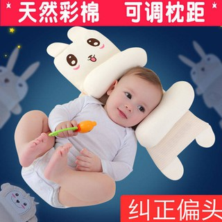 Buckwheat Baby Pillow Styling Pillow Newborn Children's Baby - Years Corrected Anti-Shoulder Cotton Season Four Seas785