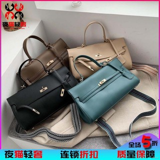 Ready StockNight Owl Light Luxury/2020 New Women''s Bag one-shoulder big sloping cross handbag retro underarm Kelly