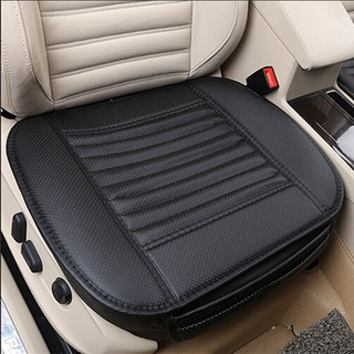 Faux Leather Auto Car Single Front Seat Cover Pad Anti-slip Breathable Cushion Q44