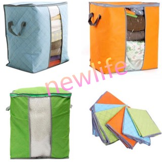 NELWIFE Foldable Storage Bag Clothes Blanket Organizer Box Pouch Holder Bamboo