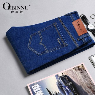 ┇▽The bin slave 】 【 men jeans business casual elastic straight cultivate one's morality new winter loose big yards