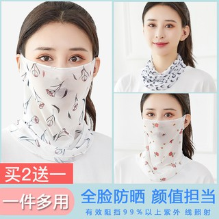 summer thin section scarf driving sunscreen artifact female face mask