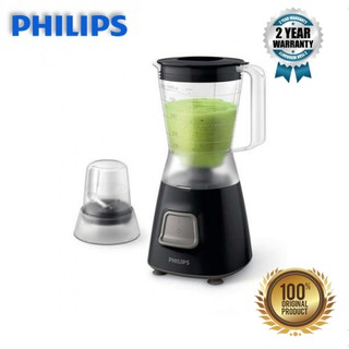 【Bubble Wrapping】*New Philips 450W HR2056 1.0L Blander with Stainless Steel Blade (Black)