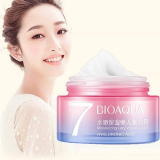 Bioaqua Moisturizing Lazy Vegan Cream (50g) 水嫩保湿懒人素颜霜