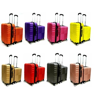 LUGGAGE 20inch + 24inch 2in1 set DESIGN X READY STOCK