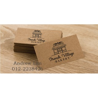 500pcs Brown Kraft Paper 150gsm A4 for Printing and Craft