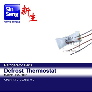 USA® 3008 DEFROST THERMOSTAT (MM2-247)
