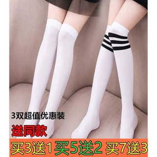 Children's stockings girls in the tube over the knee cotton thin section female baby football half-high tube boy lon280