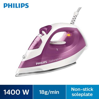 Philips FeatherLight Plus Steam Iron with Soleplate GC1426/36