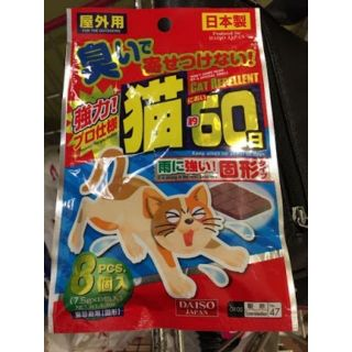 Ready Stock Daiso Cat/Rat/Dove/Pest Repellent