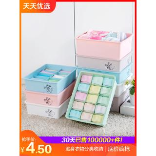 Household Plastic Wardrobe Underwear Storage Box Desktop Bra Underwear Socks Storage Box