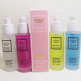 COCO Hair Serum 80ml / Hair Repair Serum - suitable for color hair