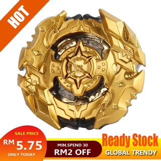 Gold B128 Beyblade Burst Metal Gyro Kreisel Spinning Top Without Launcher for Kid Boy Kid's Beyblade Toys Boy Gift