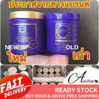 Lae Sa Luay Hair Repair Treatment 100% Original From Thailand