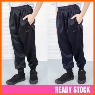 KIDS & ADULT PLUS SIZE JOGGER SPORT PANTS [P17174]