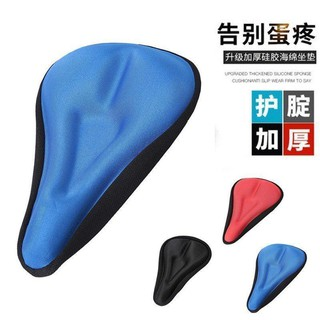 Bicycle Seat Cover For Mtb Road Cycling Silicone Saddle Seat Cover