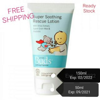 Buds organic super soothing rescue lotion 50ml/150ml