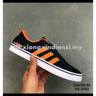 MEN WOMEN SNEAKER \nADIDAS PACE PLUS NEO 36-44