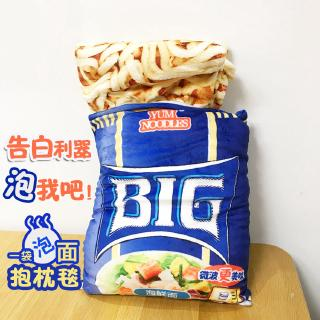 (new) Creative A Bag Bubble Pillow Blanket Two-in-one Dual-use Air Conditioning