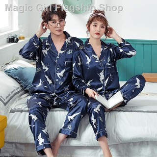 ◇◊NGGGN lovers pajamas women in the spring and autumn thin section ins tide web celebrity long sleeve lovely leisurewe
