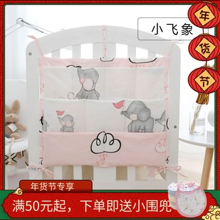 Diaper bag℡❏Ins hot style baby bedding, the head of a bed hang bag to receive diaper bags storage cotton