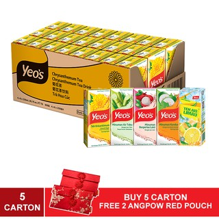 Yeo's Asian Drinks - Assorted (24 x 250ml) 5 Carton FREE 2s of Red Pouch (Kl& Selangor Delivery Only)