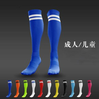 Football socks men's stockings adult children's football socks non-slip sports socks training over the knee women's548