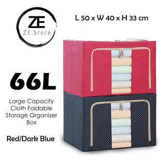ZE 66L Large Capacity Cloth Foldable Storage Organizer Box (Dot Design)