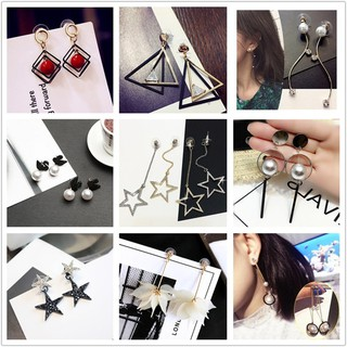 Korean Drop Earring Swan Pearl Star Charm Tassel Dangling Ear Accessories For Women