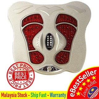 Red Heating Vibration Foot Physiotherapy Massage Healthy & Relax Massager Urut Panas Tungku Kaki