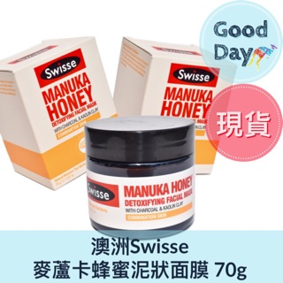 Good Day Australia Swiss Wheat The Card Honey Mask 70g