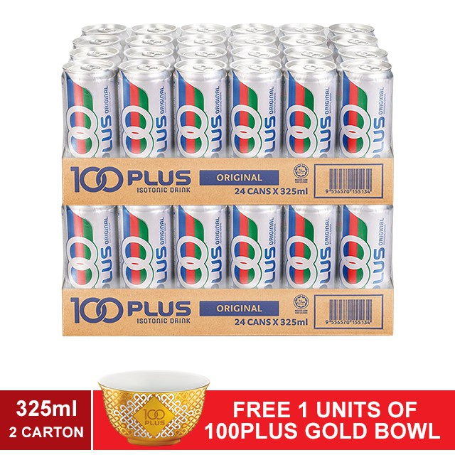 F&N 100Plus (24 x 325ml) X 2 Carton FREE 1 units of F&N 100PLUS CNY 2020 Limited Edition Gold Bowl (KL& Selangor Only)